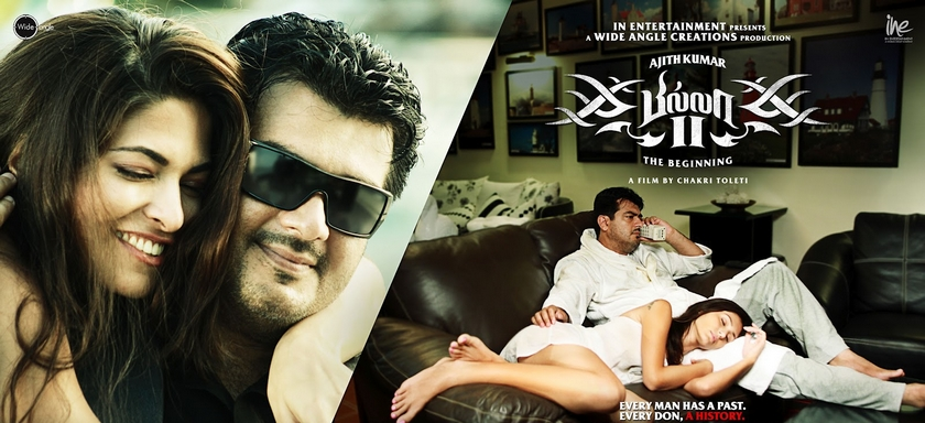 billa2article