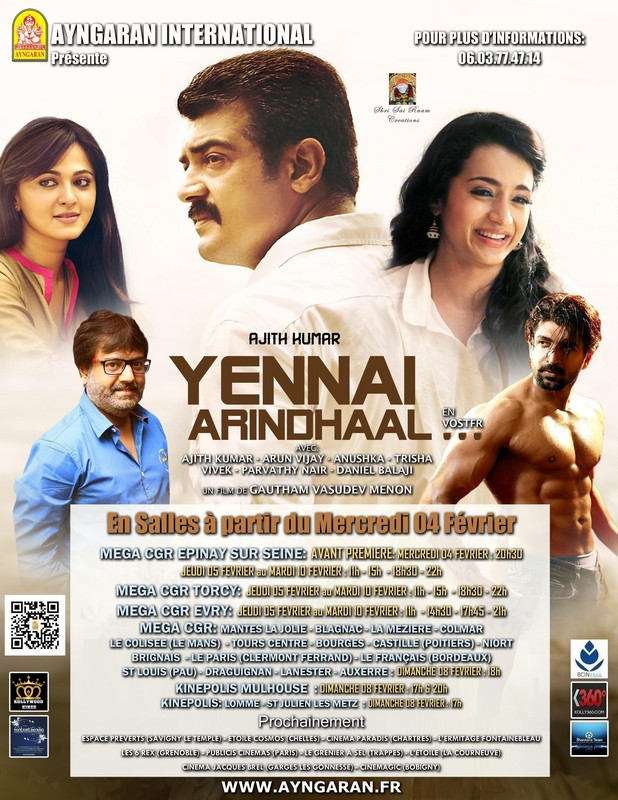 Yennai Arindhaal affiche2